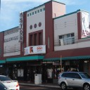 Astor Theatre (1939)
