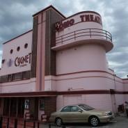 Como Theatre (Cygnet)
